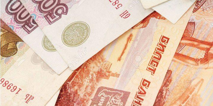 ทำไมค่าเงินของไทยถึงอ่อนกว่าในต่างประเทศ