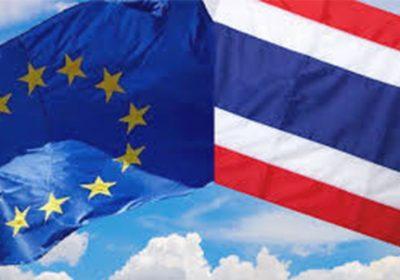 ความสัมพันธ์ของไทย และประเทศในทวีปยุโรป