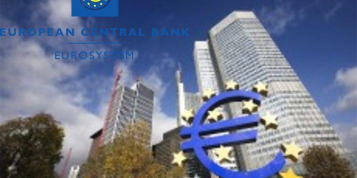 European central bank คืออะไร และมีความสําคัญอย่างไร